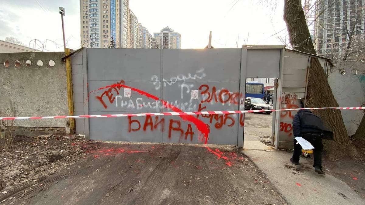 Київблагоустрій закидали зеленкою: залякують керівництво й працівників