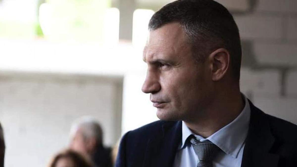 Кличко просить уряд запровадити локдаун по всій країні - Новини Києва