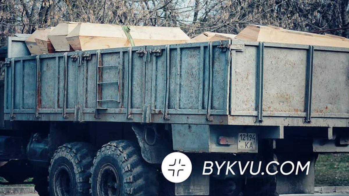 В одну з лікарень Києва труни привезли вантажівкою: фото