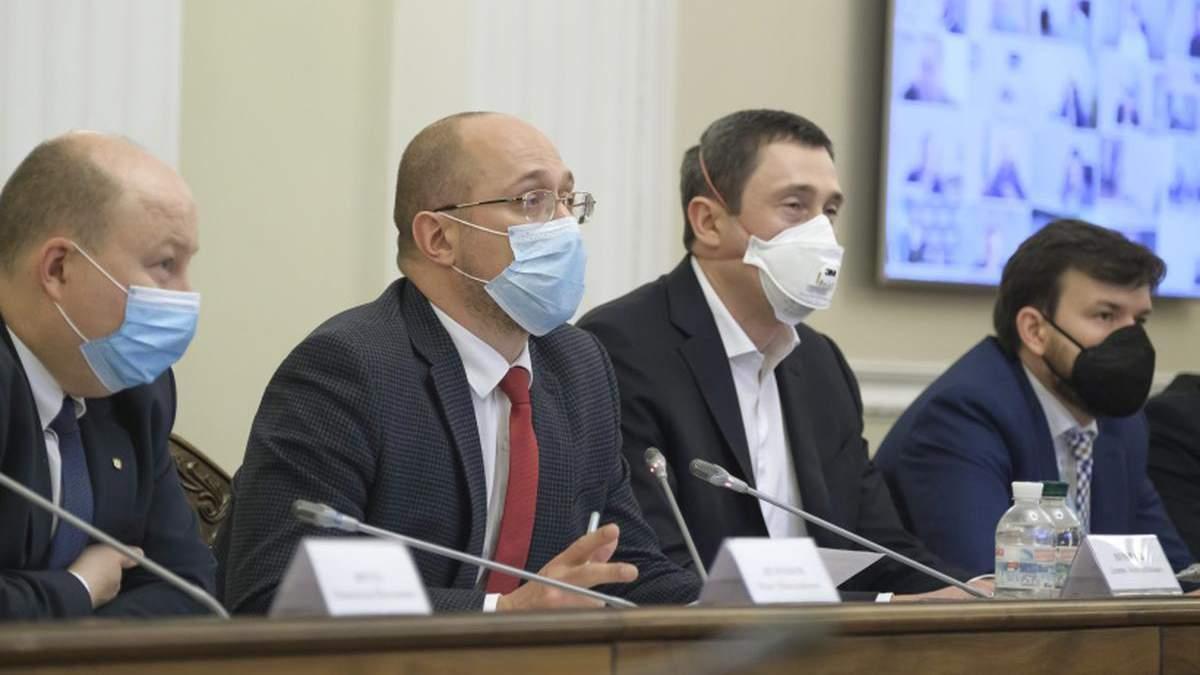 Шмыгаль захотел назначить нового руководителя КГГА