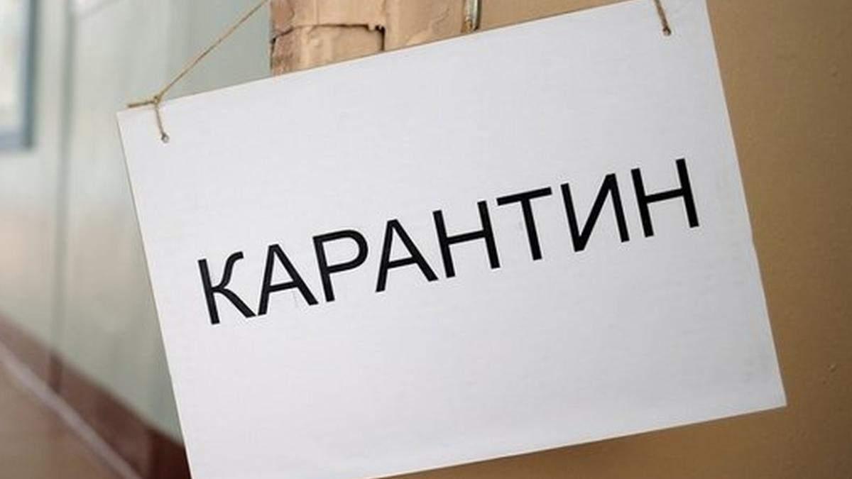 14 апреля в Киеве будут решать, продолжать локдаун