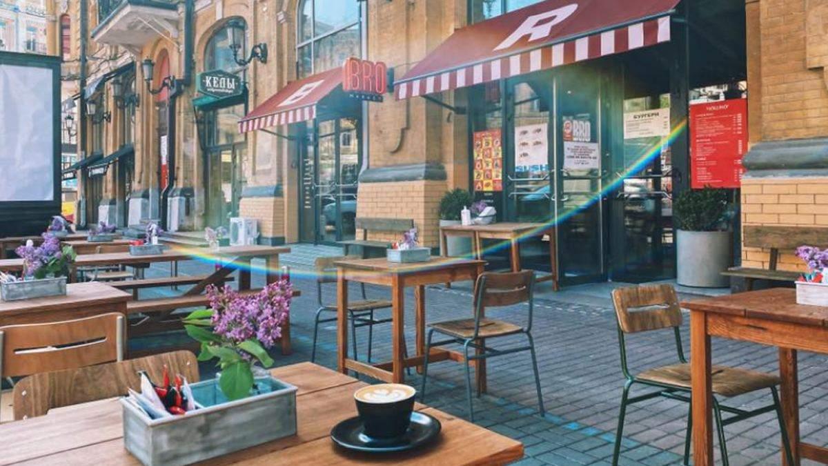 У Києві ресторанам та кафе дозволили облаштувати літні майданчики: але є умова
