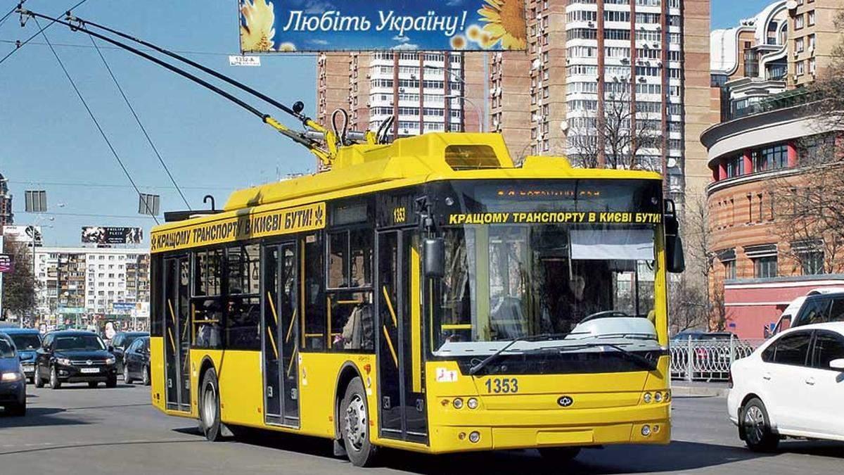 У Києві змінять графік роботи деяких тролейбусів: перелік