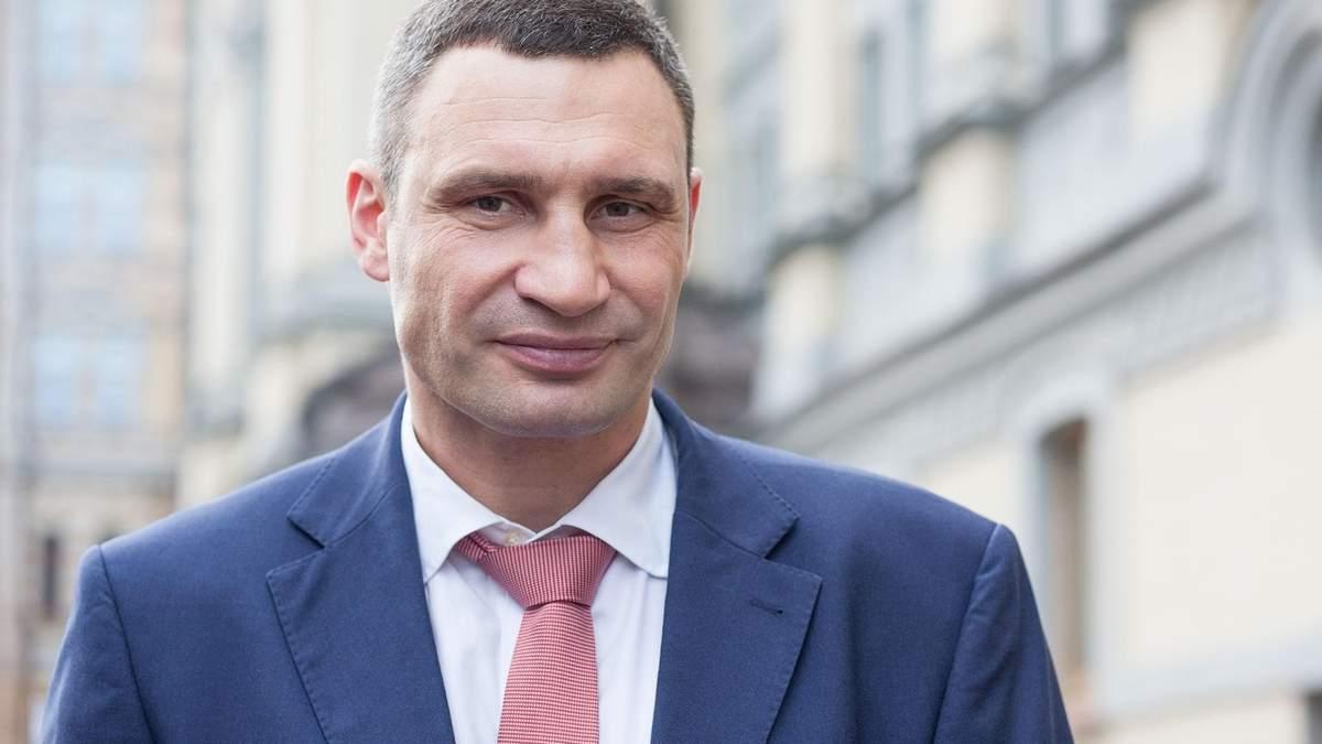Сколько киевлян доверяет Кличко: появился свежый опрос