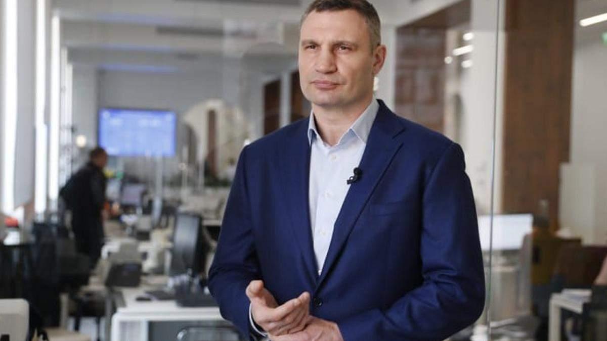 Правительство должно благодарить: Кличко считает, Киев может самостоятельно закупить вакцины