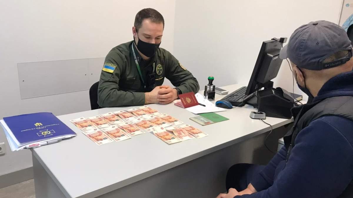 """У """"Борисполі"""" росіянин пропонував 75 тисяч рублів за перетин українського кордону"""