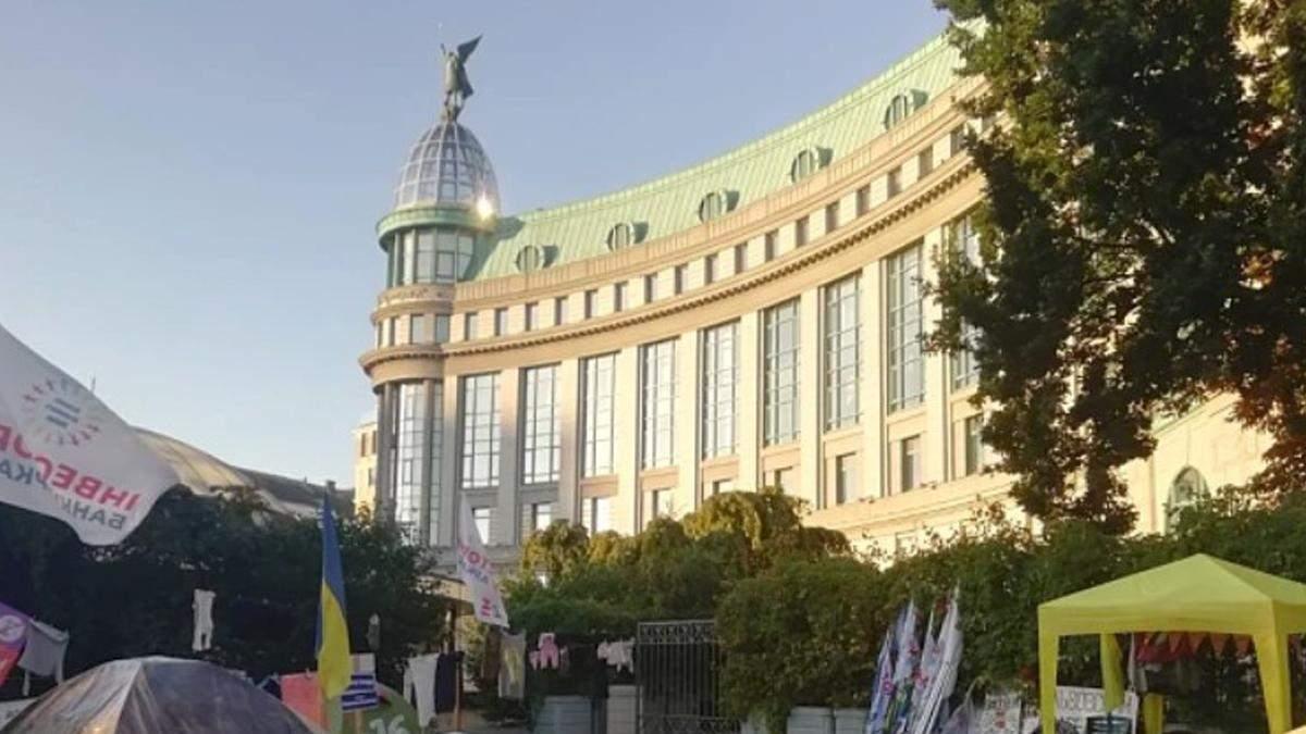 В Киеве завершено расследование хищений в банке Аркада