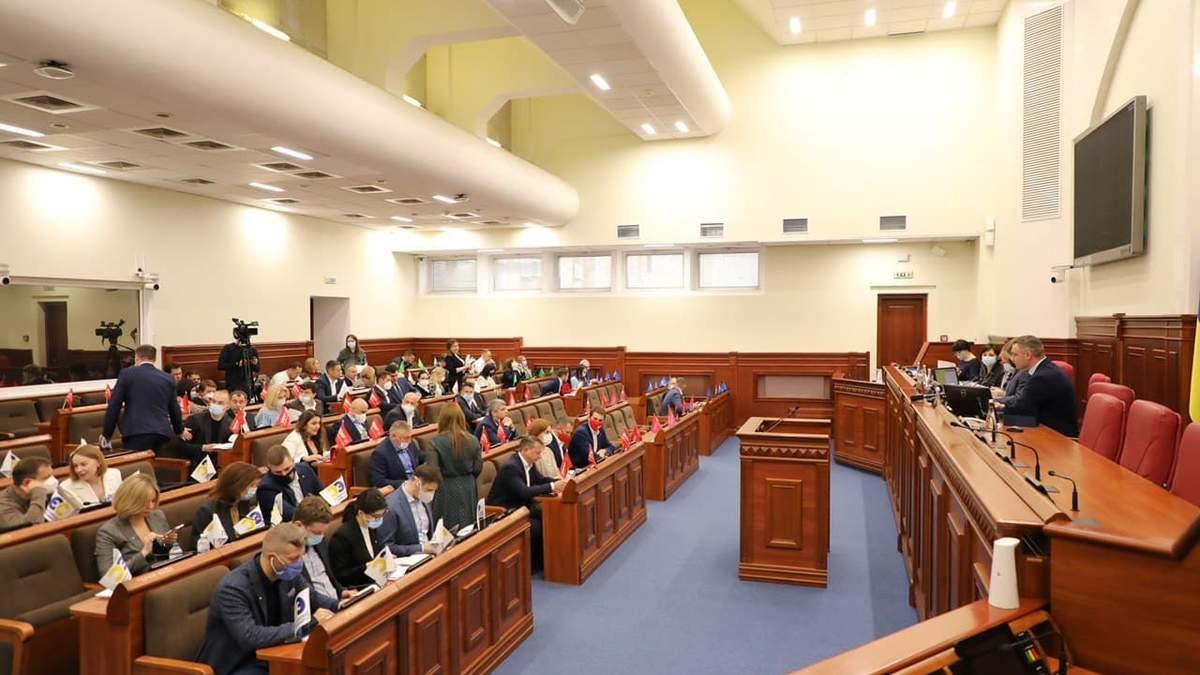 Київрада хоче позбутися впливу проросійських колаборантів