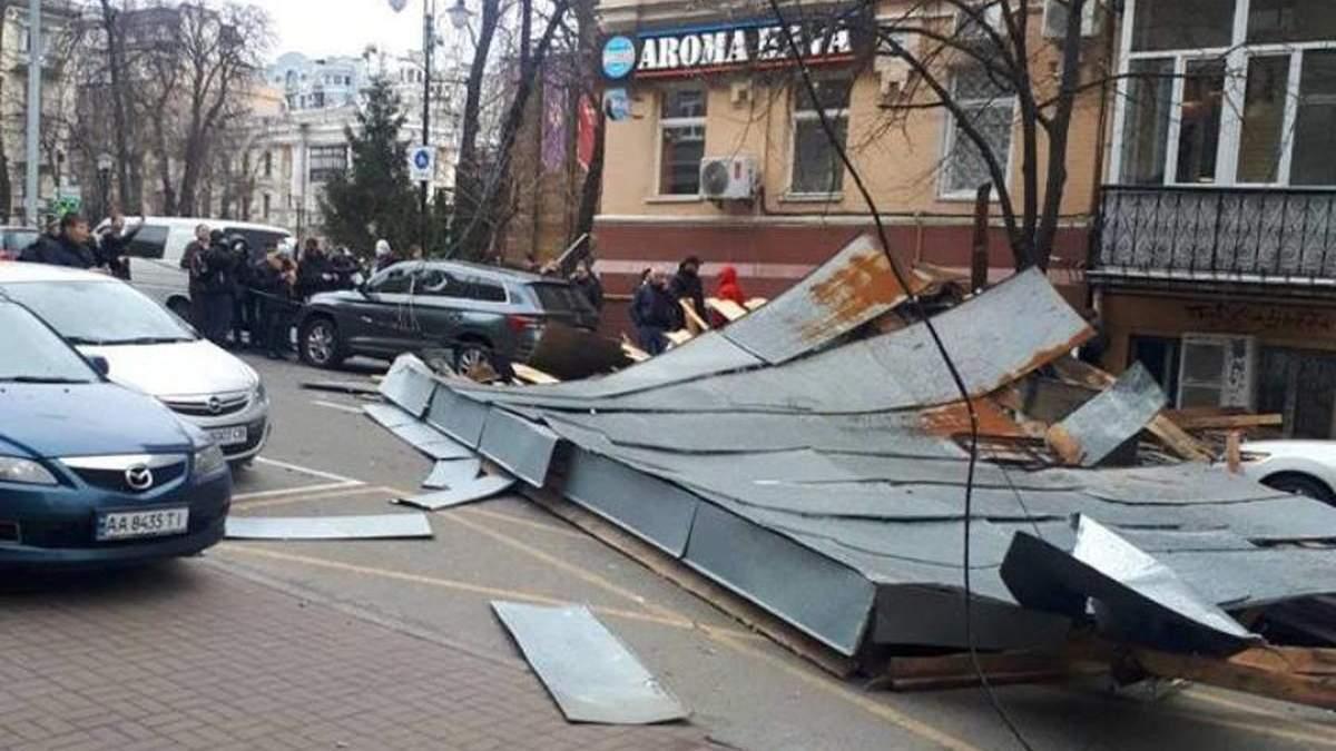Перший рівень небезпеки : у Києві оголосили штормове попередження