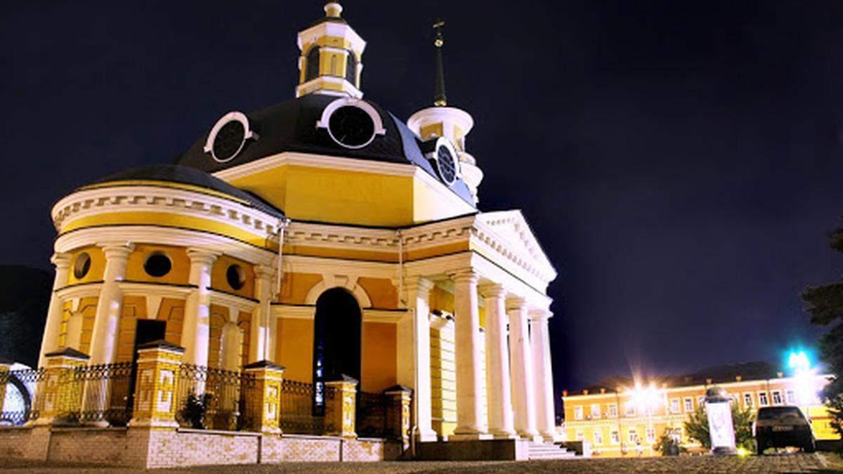 Девушки, устроившие беспорядок в церкви Киева, извинились за поведение