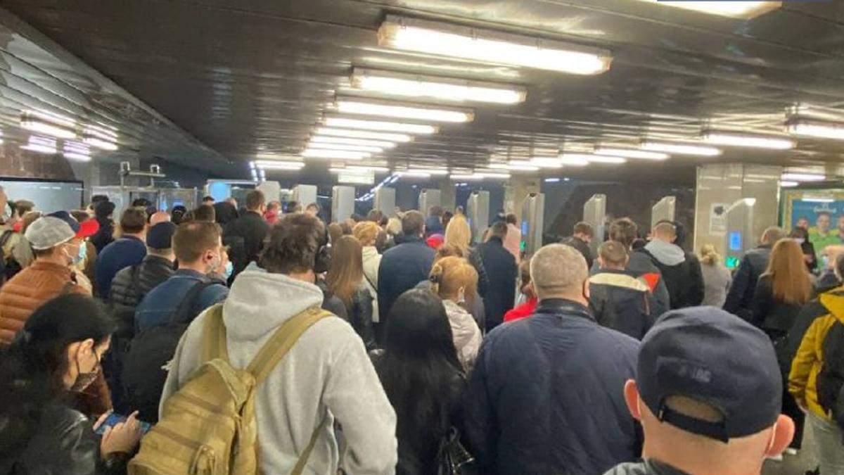 В Киеве 05.05.2021 в метро появились очереди: фото