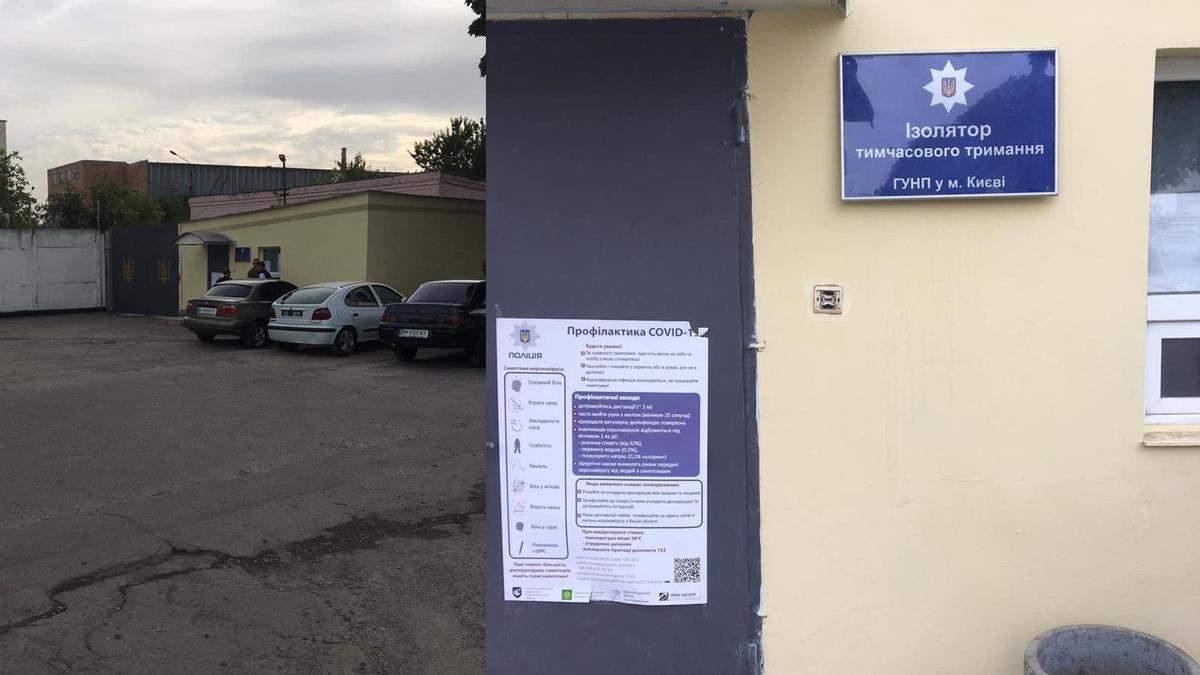 У поліцейському ізоляторі в Києві померла затримана