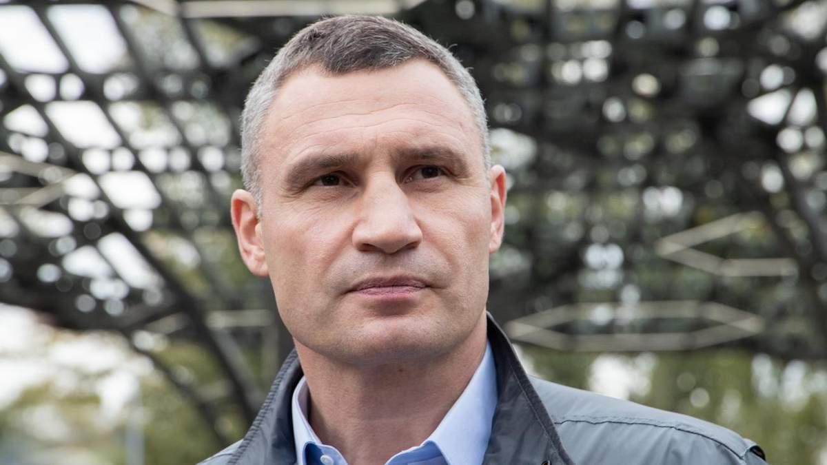 Кличко заявив, що не бачить різниці між 8 і 9 травня: мережа обурена