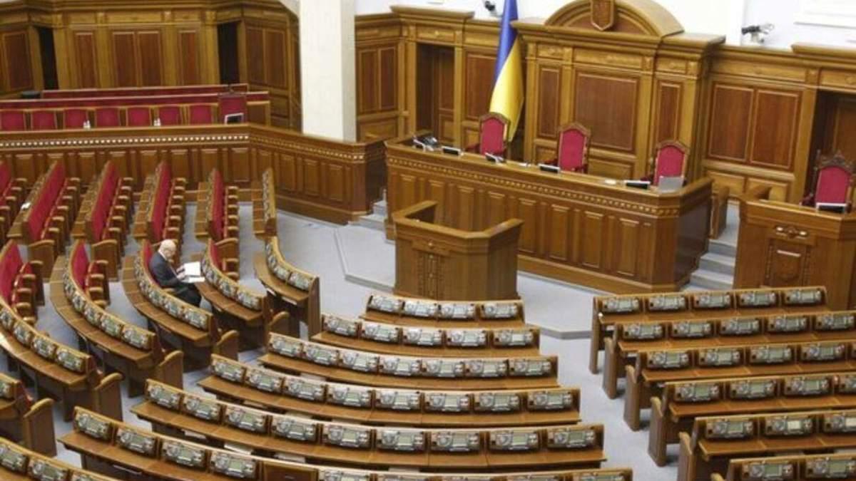 Фейкове мінування Верховної Ради 05.05.2021: повідомили про підозру