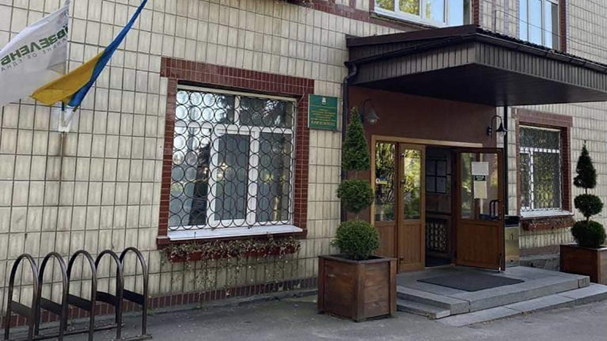 У Київзеленбуд проводять обшуки: яка причина
