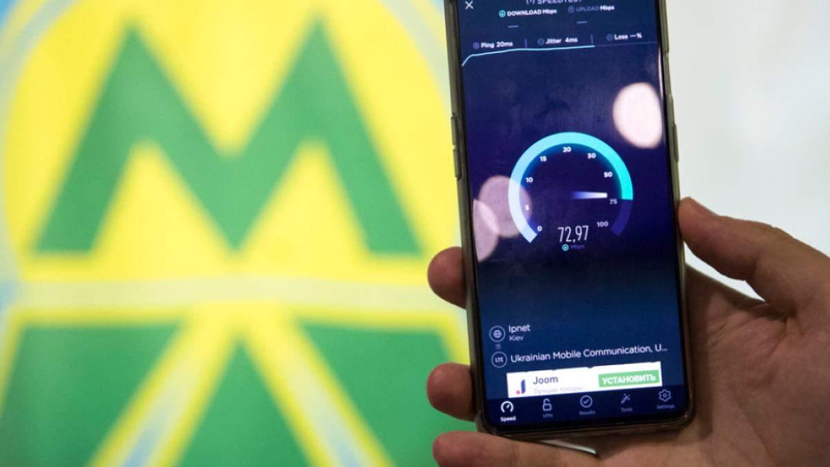 В Киеве последнюю станцию метро подключили к 4G-связи