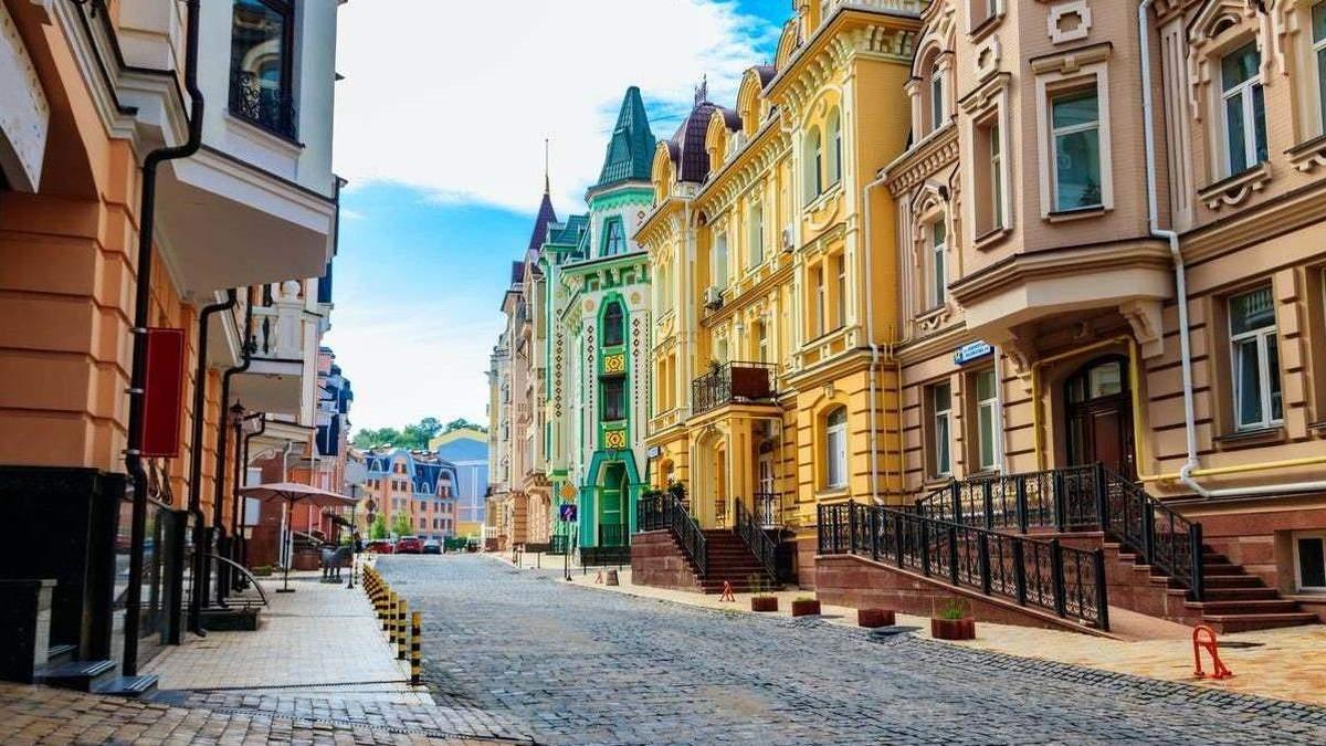 Куди піти у Києві щоб пофотографуватись, найкращі місця для фото