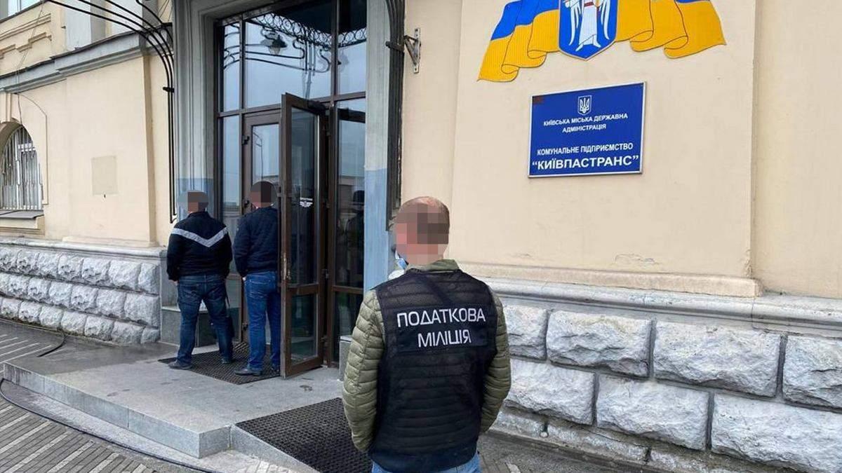 Обыски в Киеве: подозревают коррупцию в Киевпастрансе и в метро