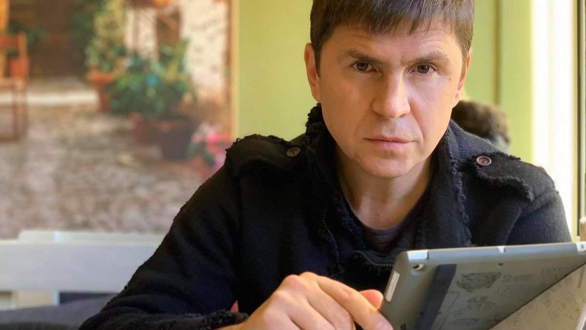 В Офісі  президента прокоментували масові обшуки в Києві