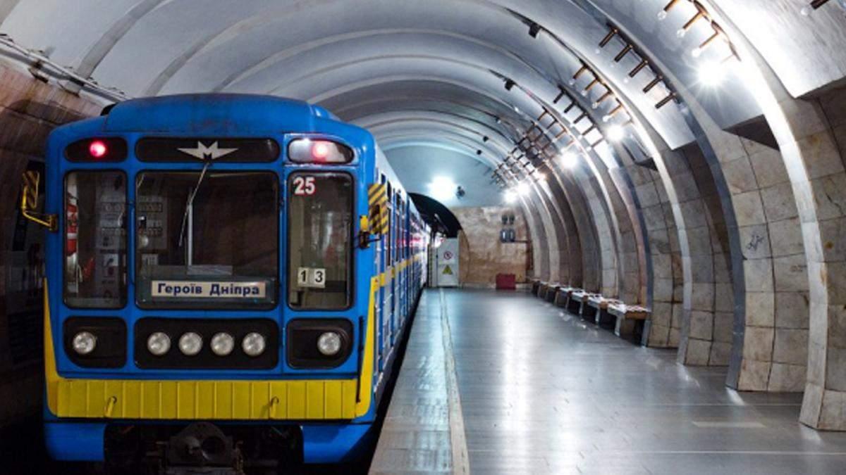 У Києві хочуть підняти ціну на проїзд утричі: як цього не допустити