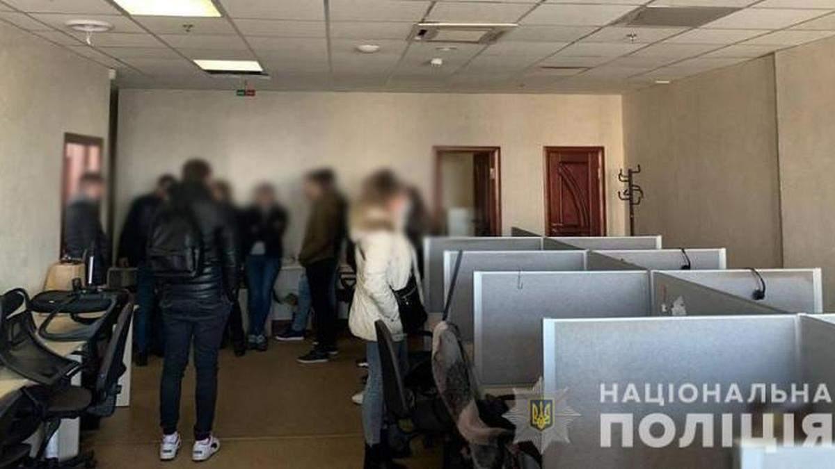 У Києві поліція накрила угруповання колекторів