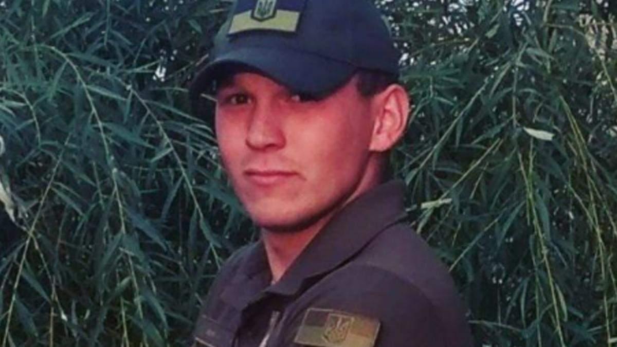В Киевской области пропал 21-летний военный Виталий Кондратьев