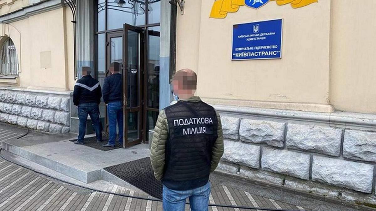 У ДФС кажуть, що чиновники КМДА нанесли Києву 160 мільйонів збитків