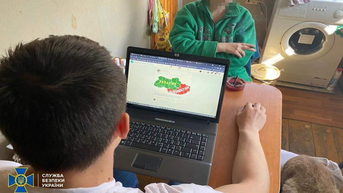 На Киевщине СБУ разоблачила пророссийскую агитатора