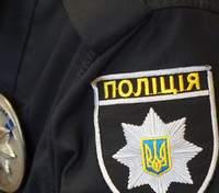 На Київщині поліціянт збив пішохода на смерть