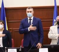 Виталий Кличко принес присягу мэра в Киевсовете: видео