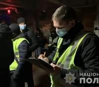 За нарушение карантина: в Киеве закрыли ночной клуб – видео