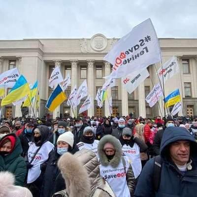 До Верховної Ради стягнули додаткові сили поліції через протести підприємців: фото