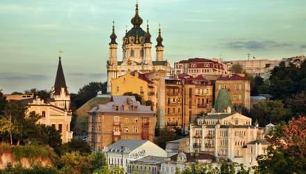 Де погуляти в Києві: цікаві місця столиці