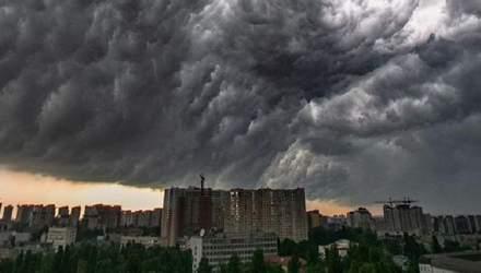 Київ й область накриє негода: попередження синоптиків