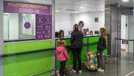 """В аеропорту """"Бориспіль"""" почали тестувати пасажирів на COVID-19"""