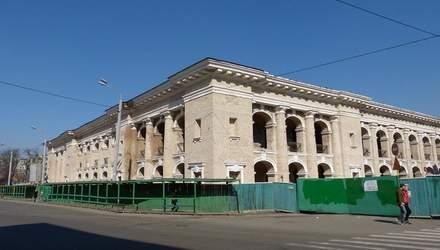 Одну з найвідоміших історичних будівель Києва нарешті можуть повернути місту
