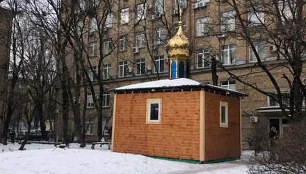 У Києві на Печерську з'явилась МАФ-церква: мешканці обурені нахабством
