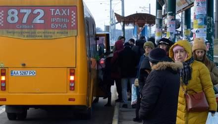 """На Київщині зросли ціни на проїзд у """"маршрутках"""""""