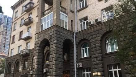 Привласнення офісу на Банковій: у Києві судитимуть екснардепа, адвоката й нотаріуса