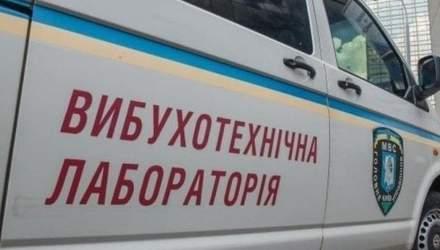 У Києві шукають вибухівку у великих ТРЦ та готелі, тисячі людей евакуювали: відео