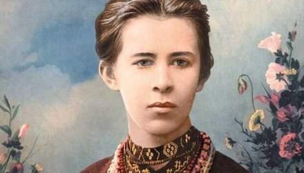 Лесі Українці – 150 років: куди поїхати, щоб дізнатися більше про її життя