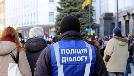 У МВС подякували українцям, що протести на підтримку Стерненка були мирними