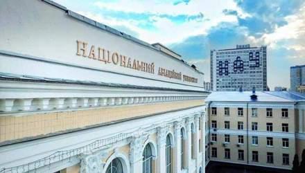 НАУ повернули незаконно відчужені гуртожитки у Києві