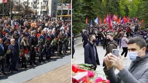 Бійка та заборонена атрибутика: як відзначають День перемоги в містах України – фото, відео