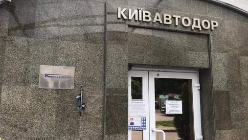 """У """"Київавтодор"""" знову прийшли з обшуками"""