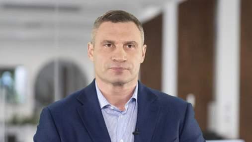 У Києві хочуть, аби Центр вакцинації працював у будні дні, – Кличко