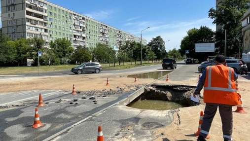 В Киеве на Левом берегу прорвало водопровод: видео