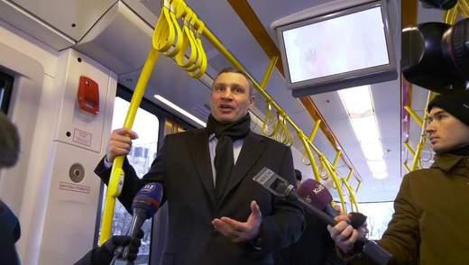 Локдаун: як працюватиме громадський транспорт у Києві – деталі від Кличка